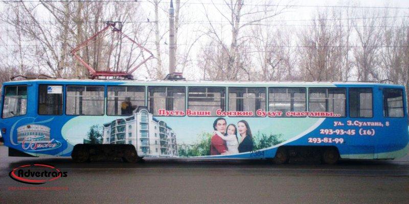 Реклама на трамваях и троллейбусах в Барнауле