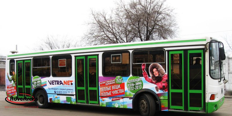 Реклама на транспорте в Барнауле