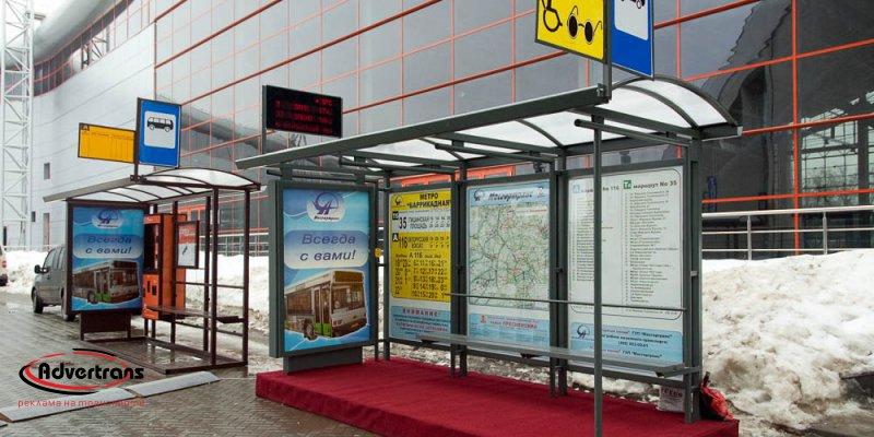 Реклама на остановках в Барнауле